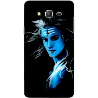 reputable site 2c8af 4212e Galaxy On7 Case, Galaxy On7 Pro Case, Lord Shiva Slim Fit Hard Case  Cover/Back Cover for Samsung Galaxy On 7/On7 Pro