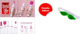 COMBO OFFER SWEET TRIMMER SENSITIVE TOUCH + EYE COOL