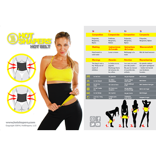 Battlestar Premium Unisex Cutter  Fat Burner Hot Shaper Sweat Slim BeltCodeHotA377