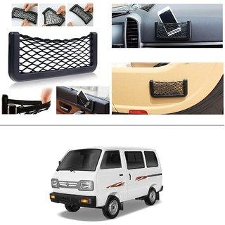 AutoStark Storage Bag Box Car Seat Side Back Net Phone Holder Pocket Organizer For Maruti Suzuki Omni (Maruti Van)