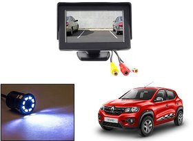 Reverse Parking Camera Display Combo For Renault Kwid - Night Vision Camera with 4.3 inch LCD TFT Monitor Display