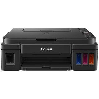 Canon Pixma G2010 Multi-Function Inkjet Printer