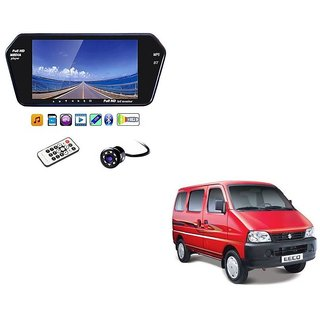 7 Inch Full HD Bluetooth LED Video Monitor Screen with USB , Bluetooth + 8 LED Reverse Parking Camera For Maruti Suzuki Eeco