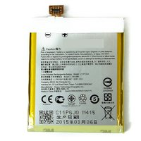 Asus Zenfone 5 Compatible battery C11P1324 Battery For Asus Zenfone 5 A500CG A501CG