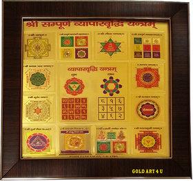 Shree Sampoorna Vyapar Vridhi Yantra Gold Foil8