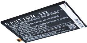 Sony Xperia E4 E4g E2003 E2033 E2105 2300 mAh Battery