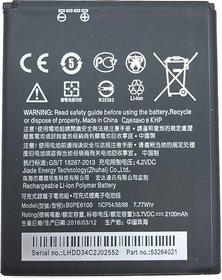 HTC Desire 616 2100 MAh Battery