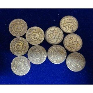 KESAR ZEMS Very Rare Old couper Coins  7 Coins Set