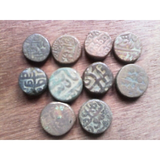 10 DIFFERENT MIX OF MUGHALSULTANA AND SHIVAJI COPPER COINS