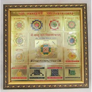 Shree Sampurna Vastu YantraGold Finish Panchdhatu MetalPoojaMandir