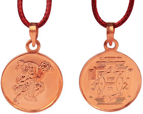 Hanuman Yantra Locket - Copper