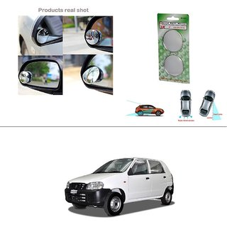 AutoStark Blind Spot Rear View Convex Mirror for Maruti Suzuki Alto (Old)