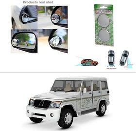 AutoStark Blind Spot Rear View Convex Mirror for Mahindra Bolero