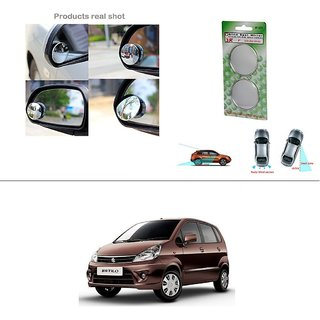 Buy Autostark Blind Spot Rear View Convex Mirror For