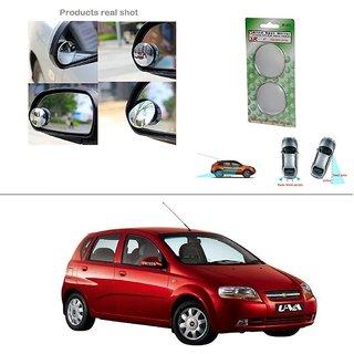 Buy Autostark Blind Spot Rear View Convex Mirror For Chevrolet Aveo