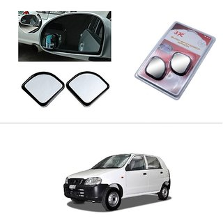 AutoStark 3R Blind Spot Mirror, Shape Semi Round, Suitable Rear View Mirrors And Side Mirrors For  Maruti Suzuki Alto (Old)