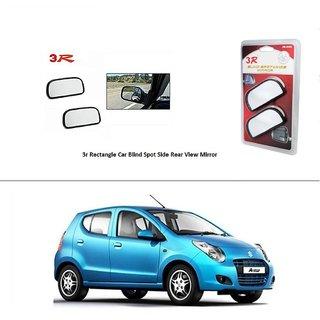 AutoStark 3R Wide Rectangle Car Blind Spot Side Rear View Mirror (Set of 2) For Maruti Suzuki Alto-800