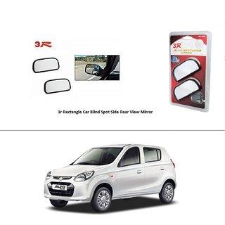 AutoStark 3R Wide Rectangle Car Blind Spot Side Rear View Mirror (Set of 2) For Maruti Suzuki A-Star