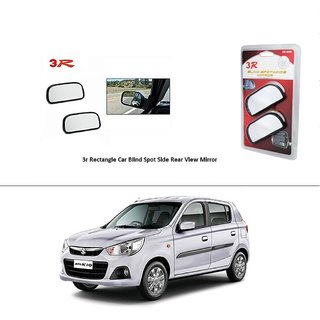 AutoStark 3R Wide Rectangle Car Blind Spot Side Rear View Mirror (Set of 2) For Honda Brio