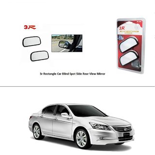AutoStark 3R Wide Rectangle Car Blind Spot Side Rear View Mirror (Set of 2) For Honda Accord ZX