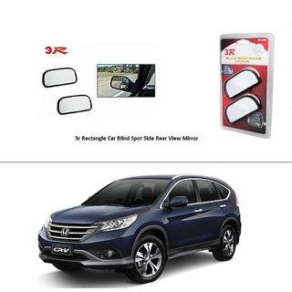 AutoStark 3R Wide Rectangle Car Blind Spot Side Rear View Mirror (Set of 2) For Honda CRV (2014 Upwards)