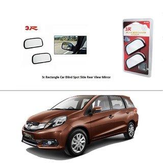 AutoStark 3R Wide Rectangle Car Blind Spot Side Rear View Mirror (Set of 2) For Honda Mobilo