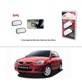 AutoStark 3R Wide Rectangle Car Blind Spot Side Rear View Mirror (Set of 2) For Mitsubishi Cedia