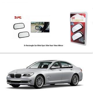 AutoStark 3R Wide Rectangle Car Blind Spot Side Rear View Mirror (Set of 2) For BMW 7-Series (750Li, 760Li, 730Ld) - Old Model