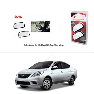 AutoStark 3R Wide Rectangle Car Blind Spot Side Rear View Mirror (Set of 2) For Nissan Sunny