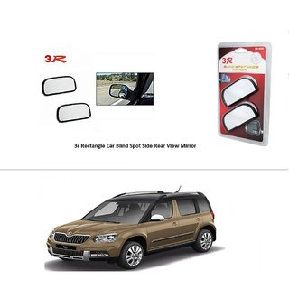 AutoStark 3R Wide Rectangle Car Blind Spot Side Rear View Mirror (Set of 2) For Renault kwid