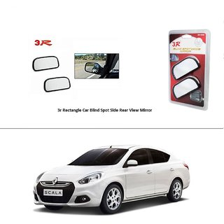 AutoStark 3R Wide Rectangle Car Blind Spot Side Rear View Mirror (Set of 2) For Renault Scala