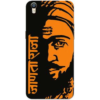 Oppo F1 Plus Case, Oppo R9 Case, Shivaji Maharaj Orange Black Slim Fit Hard