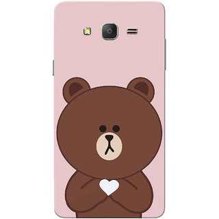 new styles df41d 33300 Galaxy On7 Case, Galaxy On7 Pro Case, Baby Bear Brown Pink Slim Fit Hard  Case Cover/Back Cover for Samsung Galaxy On 7/On7 Pro
