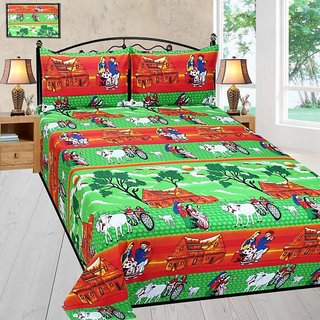 Living Creation Cotton Double 1 Bedsheet With 2 Pillow Covers(Casement-06)