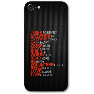 Iphone 7 Designer Hard-Plastic Phone Cover from Print Opera -Motivational Quotes