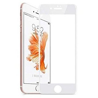 ARCHIST 5D BEST QUALITY Contoured Edge Tempered Glass For Apple iPhone 6G (White)