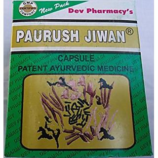 P a u r u s h Jiwan  Capsule (Pack of 2)