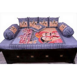 Attractivehomes Beautiful Jaipuri Print Diwan Set Includes 1 Single Bedsheet With 5 Cushion Covers 2 Bolster Covers