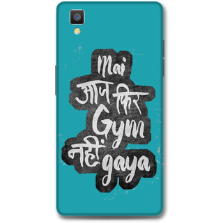 Oppo F1 Designer Hard-Plastic Phone Cover from Print Opera - Gym Quote