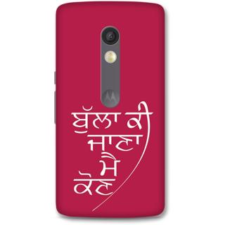 Moto X Play Designer Hard-Plastic Phone Cover from Print Opera - Punjabi Quote