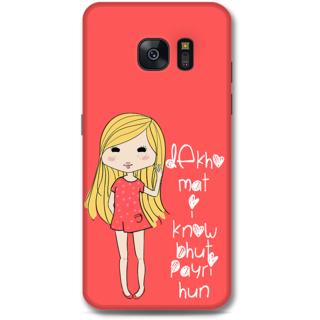 Samsung Galaxy S7 Designer Hard-Plastic Phone Cover from Print Opera - Cute Girl