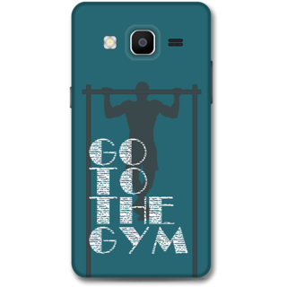 Samsung Galaxy On5 Designer Hard-Plastic Phone Cover from Print Opera -Go to the gym