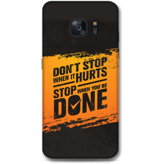 Samsung Galaxy S7 Edge Designer Hard-Plastic Phone Cover from Print Opera -Dont stop when it hurts