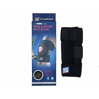 YC Knee Support With Stays Gym