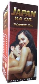 Japan Ka Oil Power Herbal / Ayurvedic Massage Oil Pack