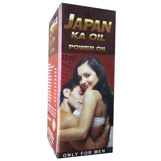 Massage japan oil