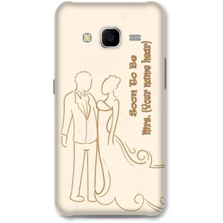 Samsung Galaxy J7 2015 Designer Hard-Plastic Phone Cover from Print Opera -Soon To Be