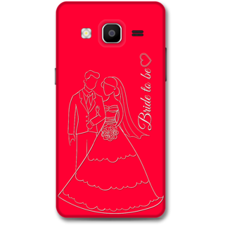 Samsung Galaxy On5 Designer Hard-Plastic Phone Cover from Print Opera -Bride To Be