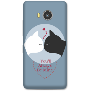 Lenovo A7700 Designer Hard-Plastic Phone Cover from Print Opera -You will always be mine