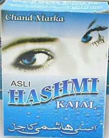 hashmi kajal bareilly wala